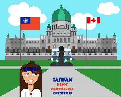 British Columbia Parliament Buildings, Illustrator